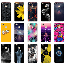 K For Cover Huawei P9 Lite Case Cute Animal Silicon Soft TPU