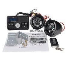 Универсальный Мотоцикл Руль Аудиосистема FM Радио Стерео Усилитель Спикер MP3 Аудио Системы противоугонной Сигнализации