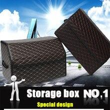 Moda Couro caixa de armazenamento, tronco automotivo caixa de coleta, Caixa de Armazenamento de Dobramento CS16