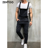 Fashion casual jumpsuit Romphim men's trousers overalls hole denim jumpsuit