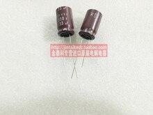 30 ШТ. 350V33UF НИППОН электролитический конденсатор 12.5X20 KXJ долгой жизни для 250 В 400 В бесплатная доставка