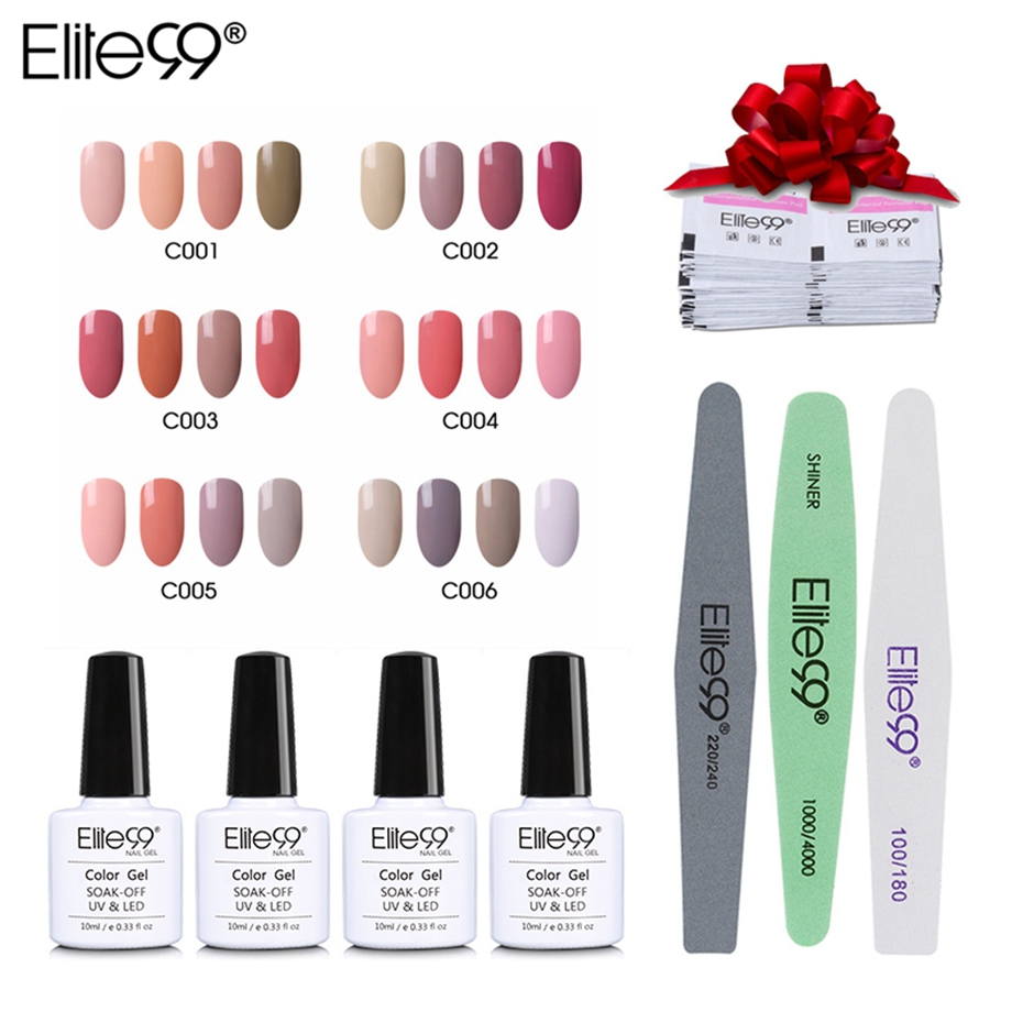 Elite99 Nail Art Manicure Tool 4 Color 10ml Nude Series