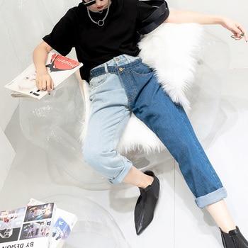 [EAM] New Spring 2019 Fashion High Waist Patchwork Hit Color Detachable Blue Jeans Straight Denim Pants Women SC08 1