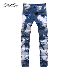 Silentsea Fashion Men Jeans Brand Straight Fit Ripped