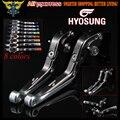 Лазерный Логотип (HYOSUNG) Щепка + Titanium Регулируемые Складные Мотоцикл Тормозные Рычаги Сцепления Для HYOSUNG GT650R 2006-2007 2008 2009