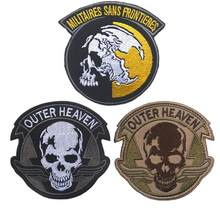 Metal Gear Solid De Phantom Pijn Buitenste Heaven patch militaires frontieres haak loo tactical patches moraal voor jas vest(China)