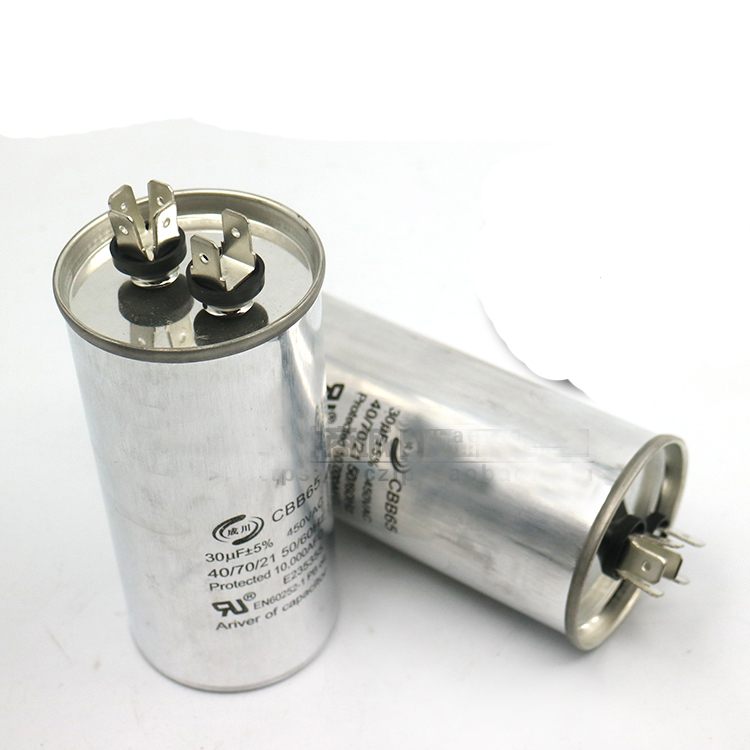 1pcs CBB65A-1 7uf 20/25/30/35/40/45/50/60/70/80uF 450VAC Round Motor Start Run Capacitor Air Conditioner Refrigerators Generator
