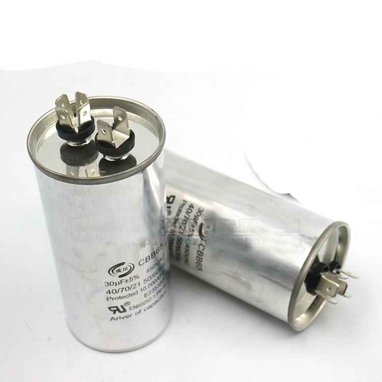 1pcs CBB65A-1 7uf 20/25/30/35/40/45/50/60/70/80uF 450VAC Round Motor Start Run Capacitor air conditioner refrigerators generator стоимость