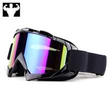 Men Women Ski Goggles Snowboard Snowmobile Snow Eyewear Anti-sand Windproof Breathable