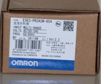 FREE SHIPPING 100 New and original E5EC PR2ASM 804 E5EC RR2ASM 836 Thermostat Sensor in ABS Sensor from Automobiles Motorcycles