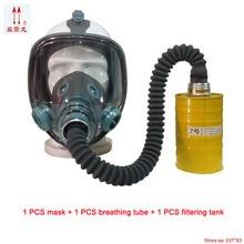 Haute qualité respirateur masque à gaz 3 ensembles de contrôle de tir militaire pesticides gasmaske comparables III M 6800 gasmaske