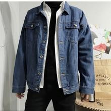 2019High Quality Men's Denim Jacket Dark Blue Black Clothing Denim Jacket Fashion Jeans Jacket Thin Spring Jacket Male Denim XL blue drop shoulder sherpa lined denim jacket