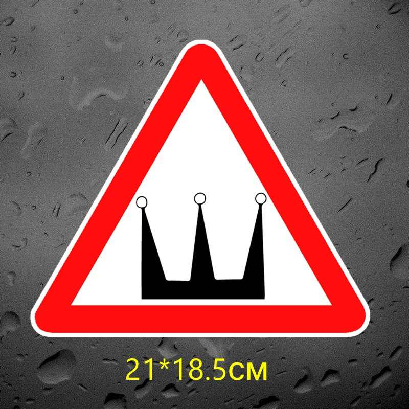 Tri Mishki WCS567 21x18.5cm russian Winter tire sign badge spikes thorns funny car stickers auto automobile decals