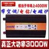 CE RoHS SGS Approved 12 Volt 24 Volt 48 Volt Home Inverter 3000w Pure Sine Wave
