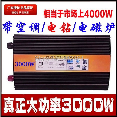 цена на CE RoHS SGS approved,12 volt 24 volt 48 volt home inverter 3000w pure sine wave inverter 3000w okuhlanzekile sine wave inverter