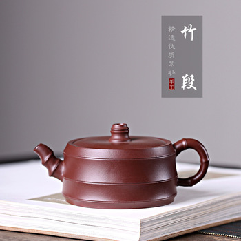 Purple Clay Purple Clay Purple Clay Purple Clay Pure Handmade Tea Sets Gift Box One Delivery Bamboo Teapot Manufacturer