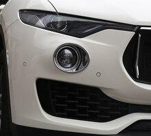 2pcs for Maserati Levante Front fog lamp decorative frame sticker