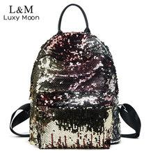 Блеск рюкзак Для женщин блесток Рюкзаки подростков Обувь для девочек Bling рюкзак модный бренд золотистый и черный школьная сумка Блёстки Mochila XA1059H