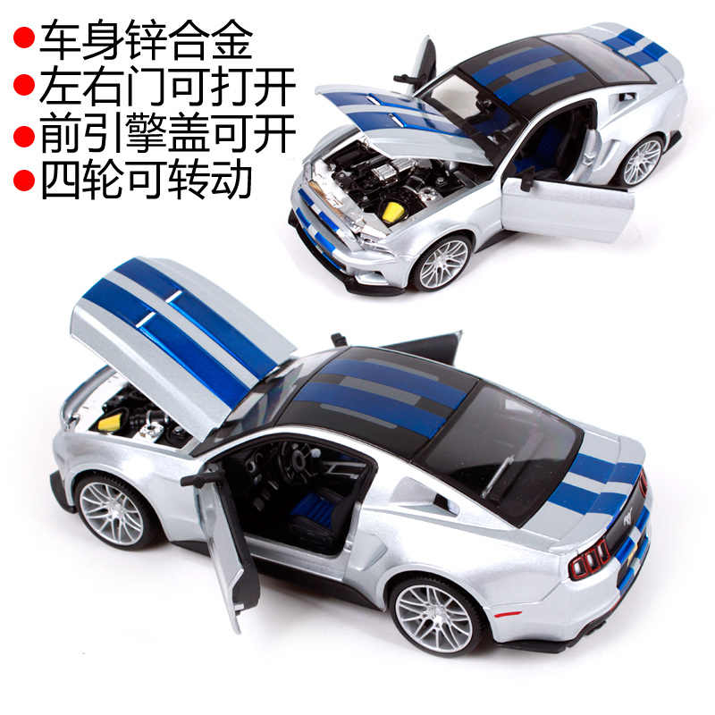 Maisto 1:24 Need For Speed 2014 mustang street white green racer car model  for collecting motorcar diecast shape