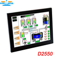 Tochscreen  all in one computer with 5 wire Gtouch 15 inch  LED touch 2G RAM 80G HDD Dual 1000Mbps Nics