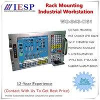 6U 19 Монтаж в стойку промышленный компьютер, H61 Чипсет, LGA1155 Процессор, 4xpci, 4 xISA, промышленная рабочая станция