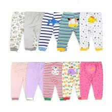 5 шт./партия, милые штаны для малышей с мультяшным принтом хлопковые детские леггинсы весенне-осенние штаны для маленьких мальчиков Одежда для новорожденных