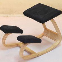 Эргономичный стул на коленях домашняя офисная мебель эргономичная качалка деревянная на коленях компьютерное кресло дизайн
