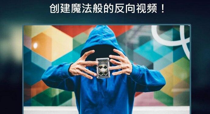 反向录影(*PRO*)v1.4.0.2.3直装/解锁/专业/中文版