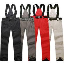 Мужские лыжные брюки бренда 2020 Новинка теплые уличные спортивные