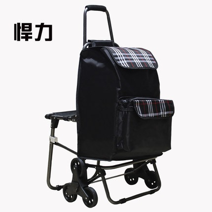 Hulili loading large - scale folding cart shopping carts to buy food carts luggage pull carts
