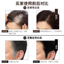 One-Time Hair dye Instant Gray Root Coverage Hair Color Modify Cream Stick Temporary Cover Up White Hair Colour Dye 3.8g