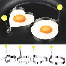 Горячий жареный яичный блин формирователь кухонный инструмент нержавеющая сталь формирователь формы кухонные кольца сердце