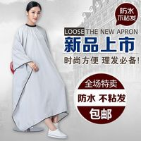 High quality extra big silky polyester breathable and waterproof anti static grey hairdressing cape lightweight cutting cape