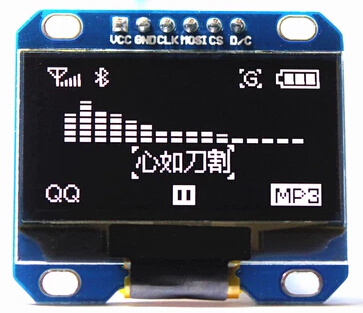 2 Pcs DIY Kit Parts White Color 1.3 Inch 12864 OLED Display Module OLED LCD Screen Module