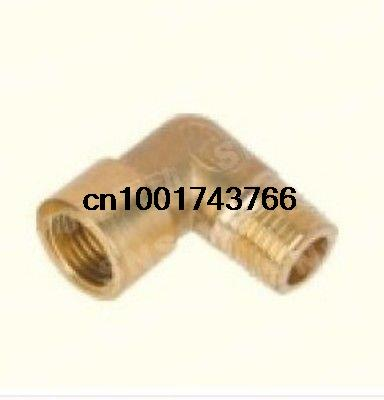 5pcs 2 ways 1/2 BSP Male to Female Thread Elbow Brass Pipe Coupler Adapter