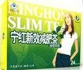 72 г китайский чай традиция медицина травяные листьев лотоса снижение потерять вес продуктов для похудения для сжигания потеря веса жира