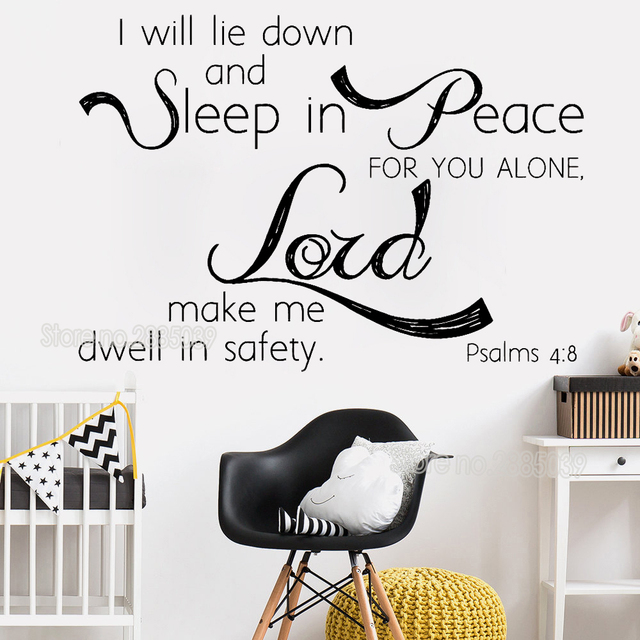 New Arrivals Wall Quote Psalm 4 8 I Will Lie Down Scripture Wall