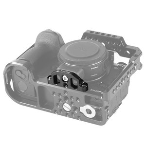 """Image 5 - SmallRig Lens Adapter Support for Sigma MC 21 Lens Adapter 1/4"""" 20 Mounting Hole For S1/S1R Cage 2345 and L Plate  2355"""