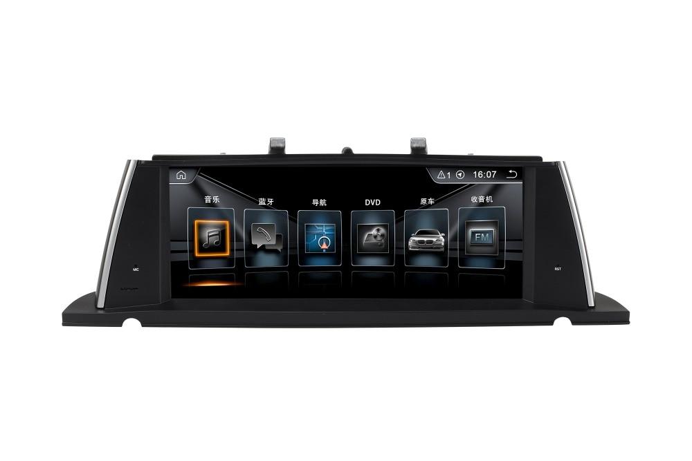 dab optional inch android car dvd gps navi. Black Bedroom Furniture Sets. Home Design Ideas