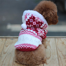 2016New fashion red snow cotton coat of pet dog clothes