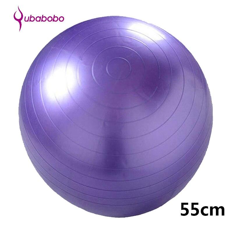 ★  55 см ПВХ йога мяч для похудения мяч для беременных акушерство рождения мяч Fitball высококачественн ①