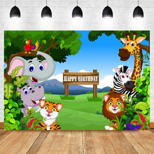 NeoBack Safari Jungle Backdrop Cartoon Animal Kids Child Birthday Party Banner Photo Background Dessert Table Decorate Props(China)
