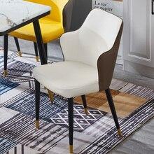 Обеденный стул современный стул для ресторана отеля нордический домашний обеденный стол и стулья ленивый модный кожаный мягкий мешок стул