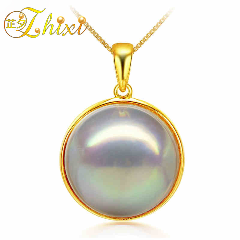 ZHIXI 18K Yellow Gold Natural Japan Mabey Pearl Necklace Pendant 13-14mm Perfectly Round Fine Pearl Jewelry For Women PH006ZHIXI 18K Yellow Gold Natural Japan Mabey Pearl Necklace Pendant 13-14mm Perfectly Round Fine Pearl Jewelry For Women PH006