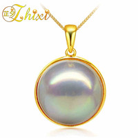 ZHIXI 18K Yellow Gold Natural Japan Mabey Pearl Necklace Pendant 13 14mm Perfectly Round Fine Pearl Jewelry For Women PH006