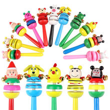1PC 0-2T Baby Cute Jingle Rattles Toys Rainbow Pram Crib Handle Wooden Bell Stick Shake Toys Newborn Baby Rattle Sound Toys(China)