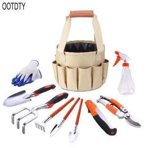Garden Tool Set 10 Pcs /set Multi-Functional Garden Kit Practical/Trowel/Rake