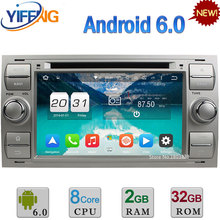 32GB ROM Octa Core WIFI Android 6.0 DAB 4G 4GB RAM Car DVD Multimedia Player Radio GPS For Ford Focus Fusion Mondeo Transit Kuga