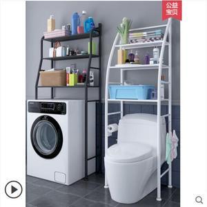 Image 1 - Boden bad rack wand hängen bad wc waschmaschine toilette wc wc sitz wc rack behälter rack