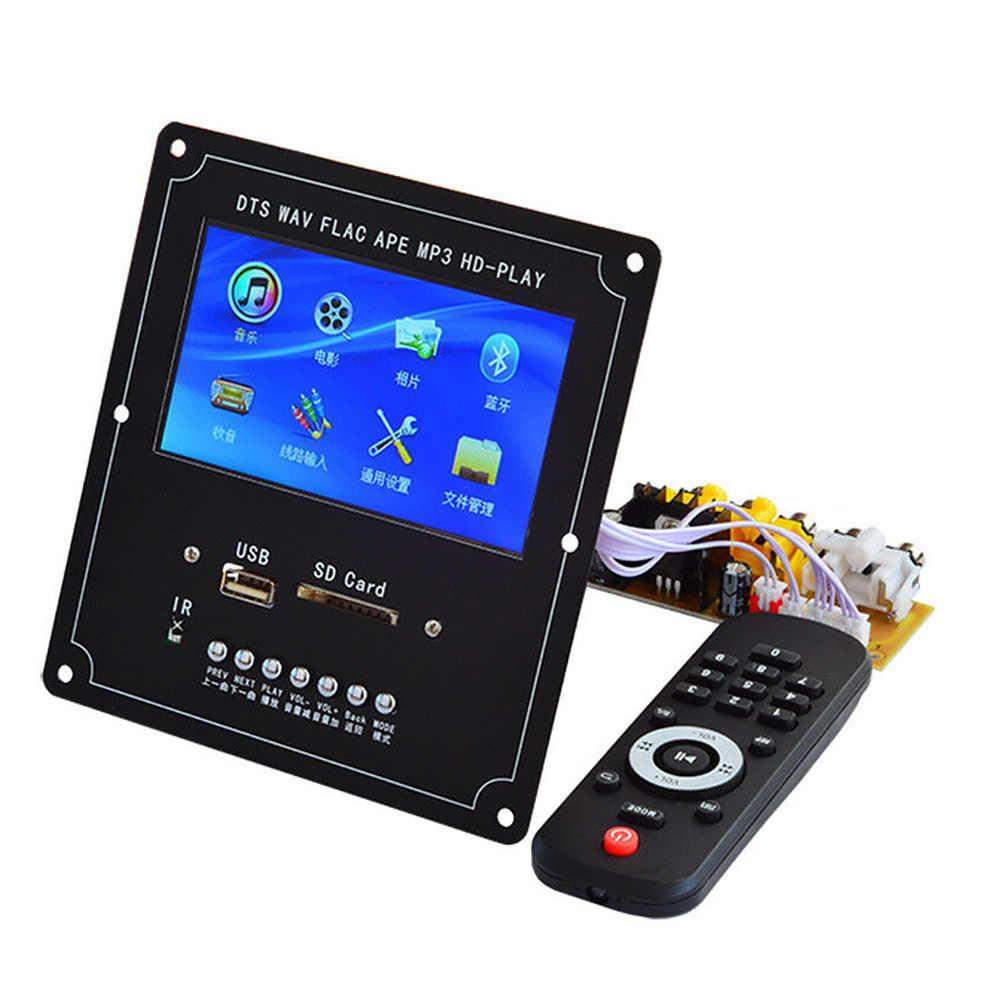 4,3 дюймов электронная книга декодер доска Аудио Видео Bluetooth приемник без потерь ЖК-экран стерео легкий портативный электронный